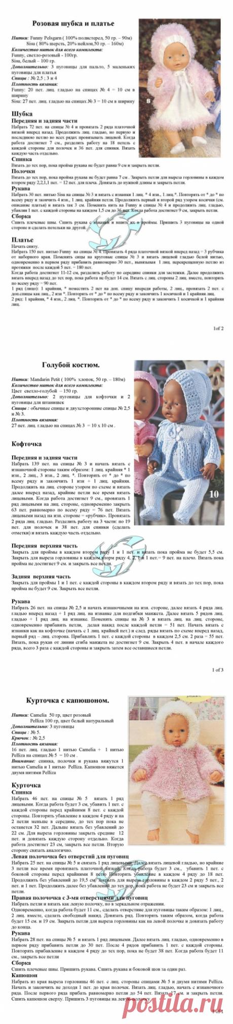 Вяжем кукле одежду спицами схемы и описание