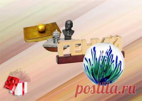 🎁 Пресс-папье: от практической пользы до стильного подарка | 🎁 СУПЕР ПОДАРОК 🎁 | Яндекс Дзен