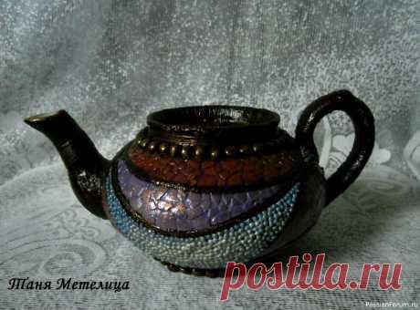 Преображение старого заварочного чайничка. | Декор. Работы пользователей