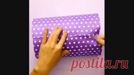 Учимся красиво запаковывать подарки