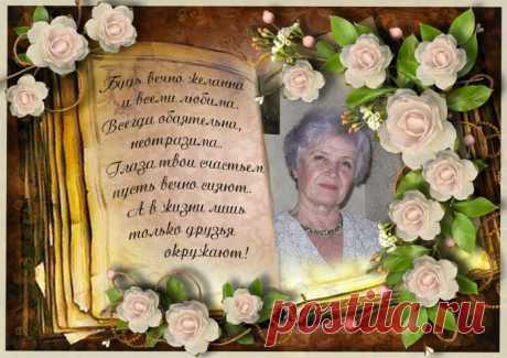 Валентина Дунаева