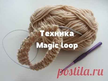 Техника Magiс Loop (Мэджик Луп). Вязание на круговых спицах с удлиненной леской. МК