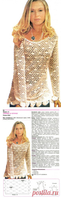 0330 - пуловери, джемпери - В'язання для жінок - Каталог статей - Md.Crochet