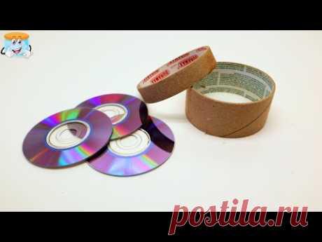 Из dvd дисков и бобин от скотча сделала красивые поделки. Шкатулка своими руками