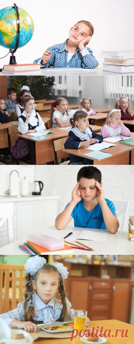 Почему возникают трудности в учебе у первоклассников?   Обучение