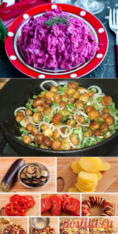 Блюда из овощей | Записи в рубрике Блюда из овощей | Дневник Lada_Vitalina