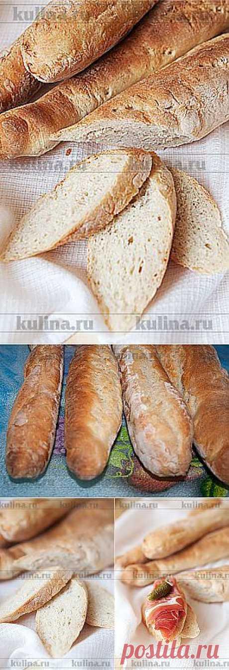 Багеты на опаре (дрожжевой хлеб)