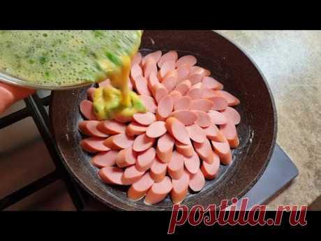 рецепт омлета с сосисками