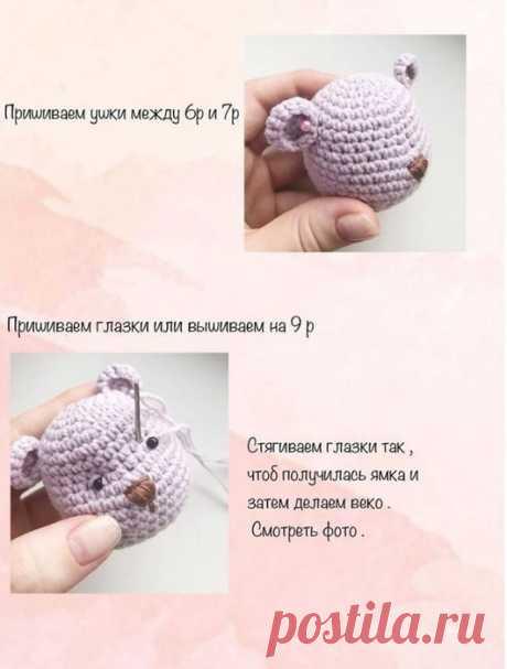 """Лавандовый мишка """" Мастер-класс от Юлии Жемчуговой"""