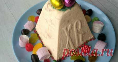 ЦАРСКАЯ ЗАВАРНАЯ ПАСХА🍩 - пошаговый рецепт с фото. Автор рецепта Inga&ccoking . ЦАРСКАЯ ЗАВАРНАЯ ПАСХА🍩 - пошаговый рецепт с фото. Творожная пасха. Вкусная пасха - ПРОВЕРЕННЫЙ РЕЦЕПТ. Пасха без выпечки. #творожнаяпасха #пасха #куличи