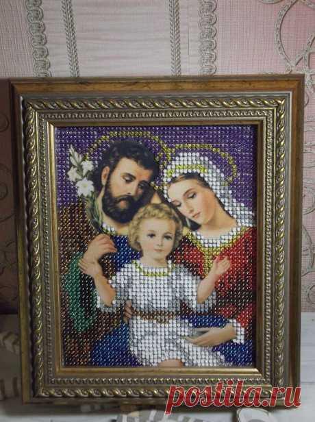 """""""Святое семейство""""   Вышито бисером)"""