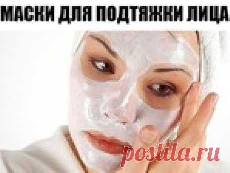 Las máscaras para el ajuste de la persona
