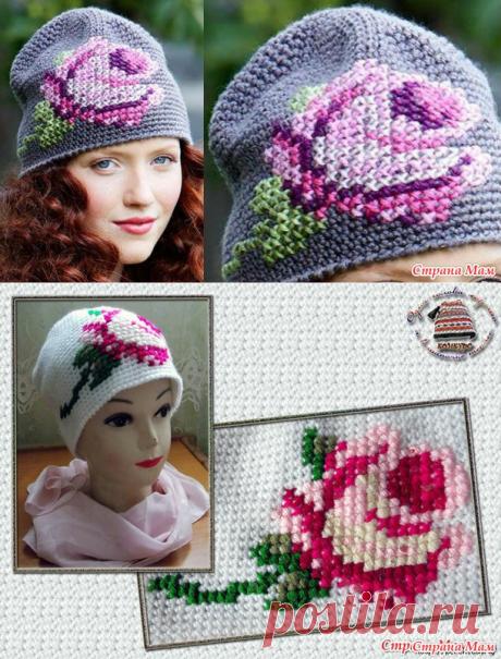 Вяжем вместе шапку с вышитой розой - Вяжем вместе он-лайн - Страна Мам