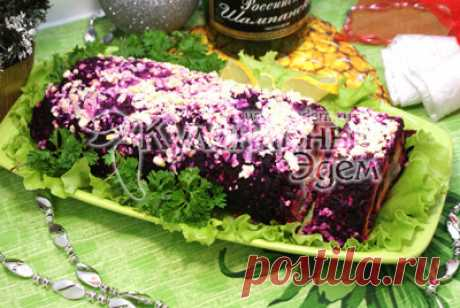 Herring under a Fur Coat salad roll – The step-by-step recipe with a photo. New Year's recipes of 2018. Tasty recipes with a photo. Salads for New year