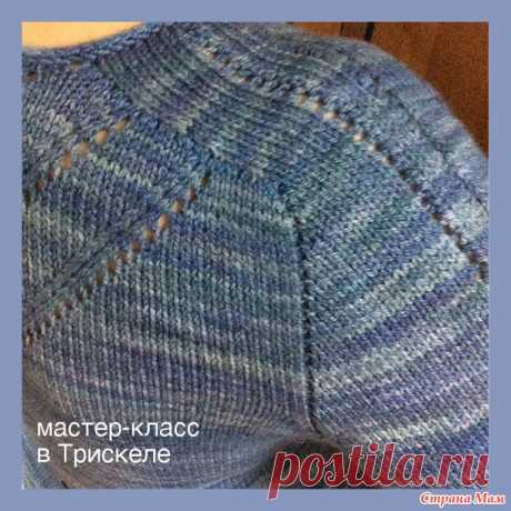 Knitting from top to down. Raglan shoulder strap. - Knitting - the Country of Mothers