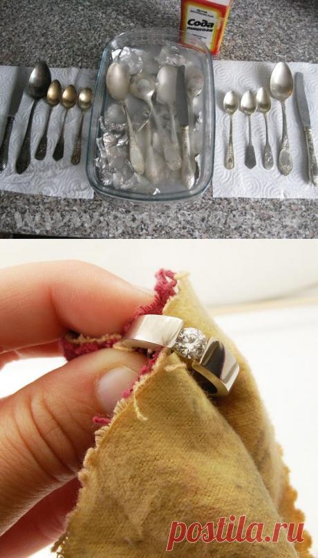 Как чистить серебряные украшения. 6 простых советов - Ярмарка Мастеров - ручная работа, handmade