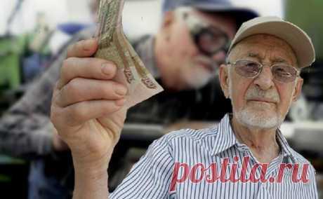 A los pensionistas que trabaja pueden devolver la indexación de las pensiones | el diario de la pensionada | Yandeks Dzen