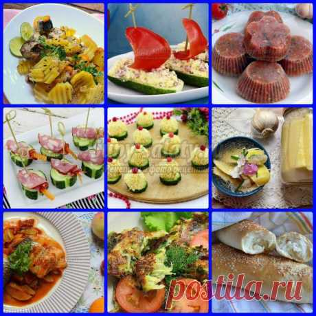 Вкусные рецепты к столу от сайта Supy-salaty.ru. Выпуск 224 » Рецепты, фоторецепты, блюда из мяса, блюда из рыбы, блюда из овощей, выпечка, торты, напитки, джемы, варенье, десерты
