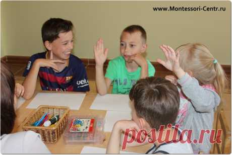 NaVi (Natus Vincere от лат. рождённые побеждать) - детский центр по методике Марии Монтессори.  Монтессори центр - это частная школа и частный садик Монтессори в одном учреждении.