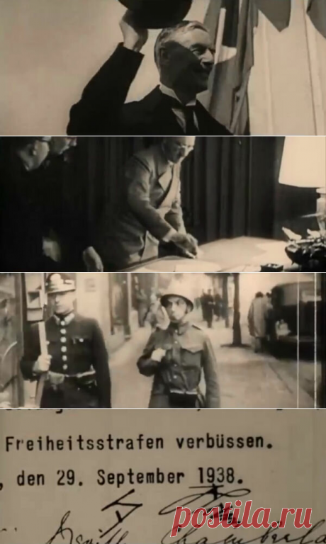 Мюнхенский сговор - пролог Второй Мировой В официальной историографии принято вести отсчет Второй Мировой войны с 1 сентября 1939 года. Предвоенный период, если и рассматривается, то акцент ставится на заключение Пакта Молотова-Риббентропа. Хотя и не существовало такого пакта... Был договор о ненападении. Хотя, кому нынче это интересно.