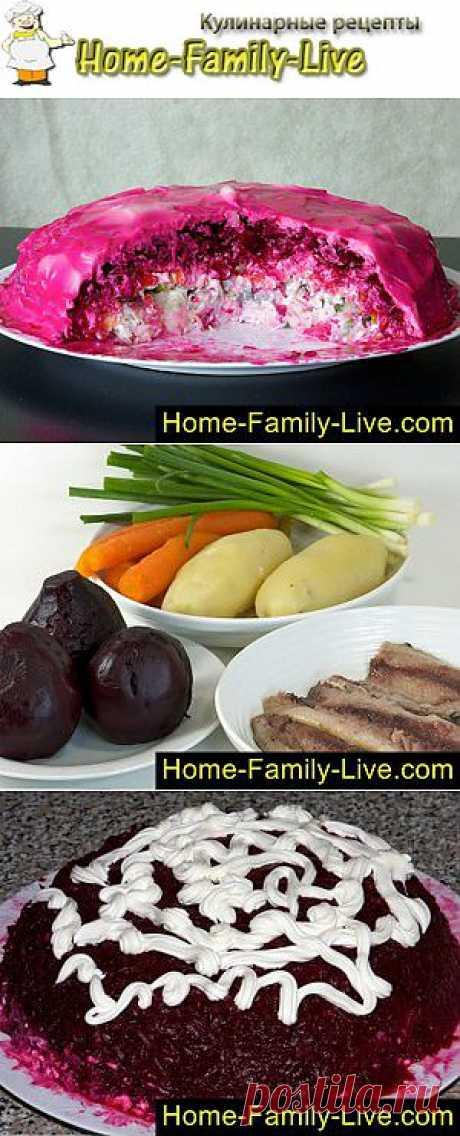 Сельдь под шубой - пошаговый фоторецепт - слоеный салат из селедки | Кулинарные рецепты