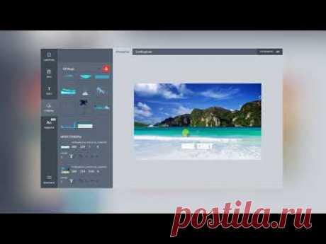 Онлайн конструктор редактор открыток Segoodme. Создавай баннеры открытки добавляй надписи анимацию и стикеры, загружай свои фото. Все это бесплатно доступно на segoodme.com Созданные проекты работы можно сохранить как картинку или как gif анимацию также можно сохранить в видео WebM формате. #лето #открытка #открытки #gif #анимация #конструктор #баннер #segoodme