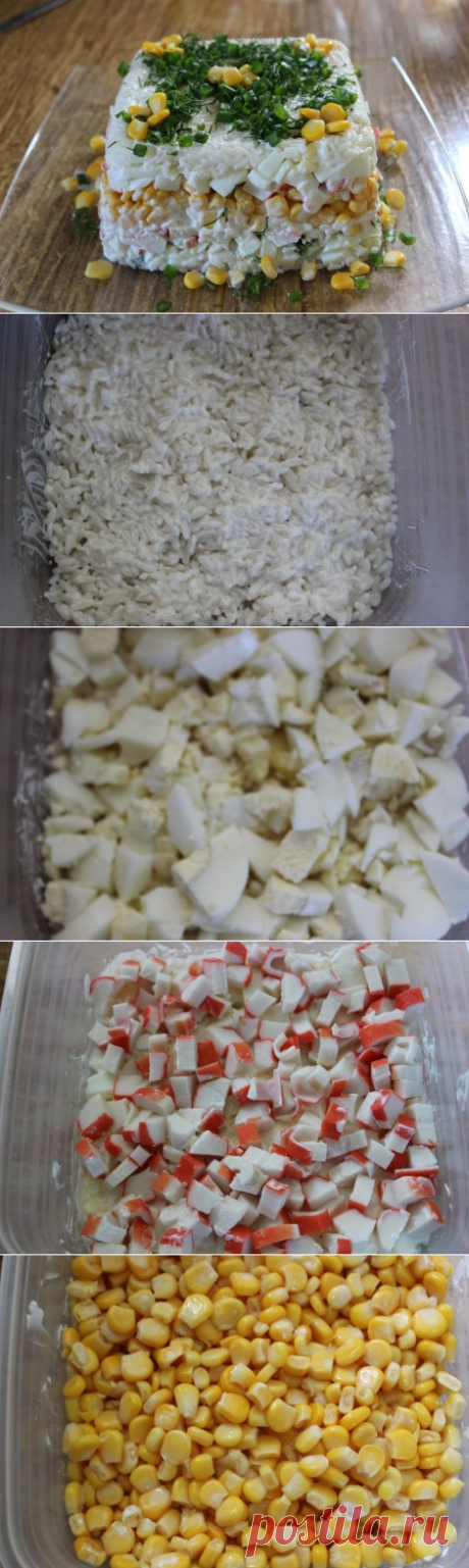 Салат-торт с кукурузой — Кладовочка