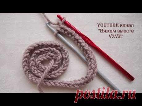 Шнур Вязание двумя крючками Урок 132   Knitting with two hooks - YouTube