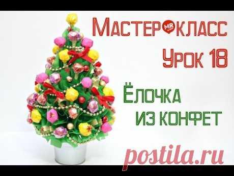 """Master class """"Букет from конфет"""" \/ A fir-tree from candies"""