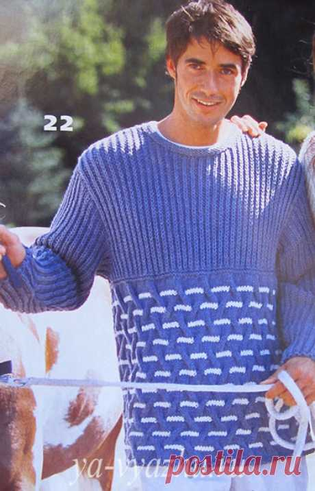 Не хотите связать мужской сине-белый пуловер спицами? | Вязальное настроение...