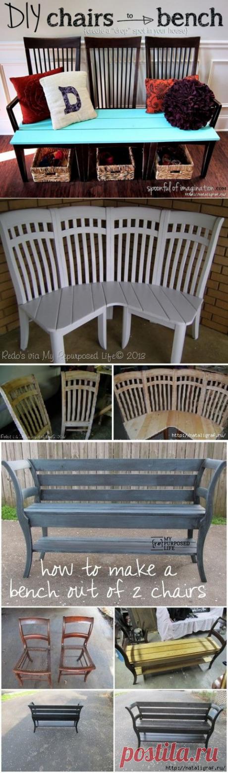 Sensational Samodelki Irina Babkova Posts About Home On Postila Lamtechconsult Wood Chair Design Ideas Lamtechconsultcom