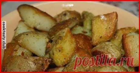 Картофель, запеченный в чесночном масле с сыром . Милая Я