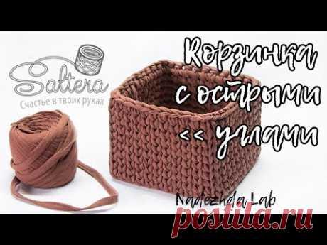 Квадратная корзинка из трикотажной пряжи с острыми углами. Лайфхаки вязания | Crochet Basket