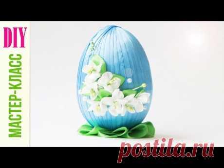 """Видео мастер-класс: создаем сувенир """"Пасхальное яйцо"""" - Ярмарка Мастеров - ручная работа, handmade"""