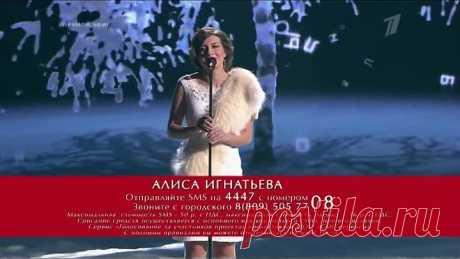 """Невероятно красивая песня. Алиса Игнатьева. """"Белым снегом"""""""