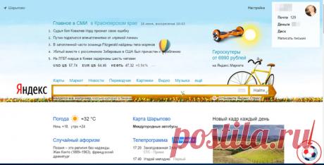 Все ли вы знаете о Яндекс-браузере?