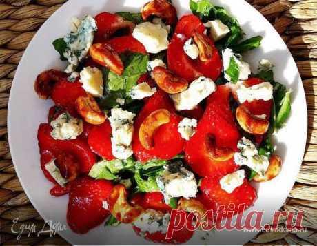 Салат с клубникой, голубым сыром, кешью и шпинатом, пошаговый рецепт, фото, ингредиенты - Катя-Mostoles