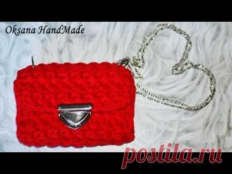 Модный клатч крючком из трикотажной пряжи. Мастер класс. Clutch bag crochet