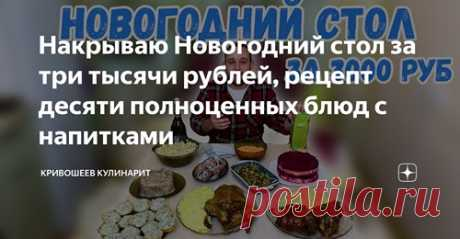 (18) Ирина Беляева   Facebook
