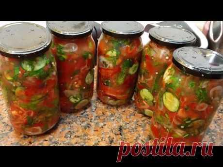 Салат на зиму - Лучший сайт кулинарии