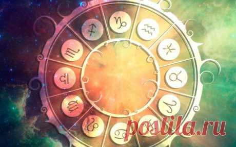 Гороскоп на пятницу 11 сентября для каждого знака Зодиака | Mixnews Гороскоп на 11 сентября 2020 Овен Этот день не подходит для начала чего-то нового. Если дело, за которое вы взялись, «не идет», лучше оставьте его. На