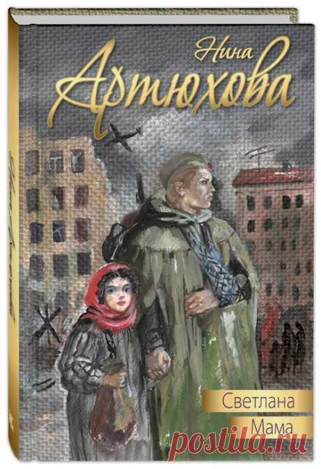 Пять детских книг, которые с удовольствием прочитают взрослые | Издательство ЭНАС-КНИГА | Яндекс Дзен