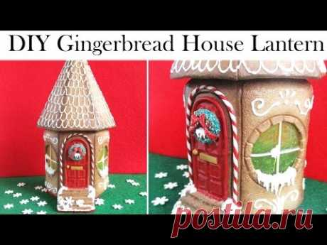 DIY Polymer Clay Christmas Gingerbread House Lantern/Jar Tutorial // Maive Ferrando