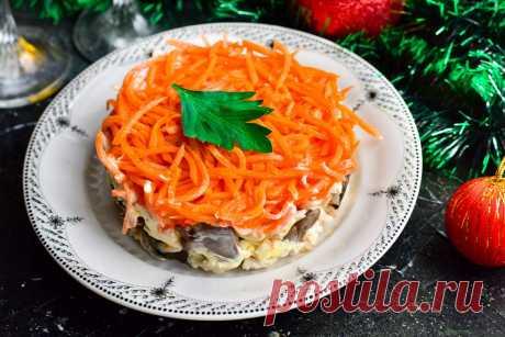 """Салат """"Карусель"""" - вкусный, яркий и праздничный Салат «Карусель» - это отличное блюдо, которое получается очень ярким по виду, а еще и довольно вкусным. Приготовить такую закуску можно на любой праздник."""
