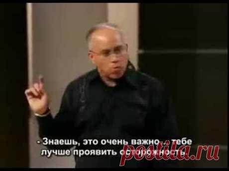 Mark Gungor: Мужской и женский мозг №1