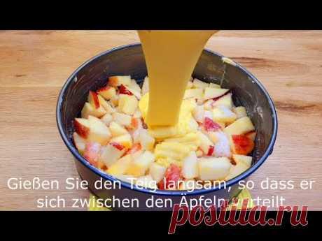быстрый и легкий рецепт яблочного пирога, 5 минут работы и 25 минут выпечки # 139