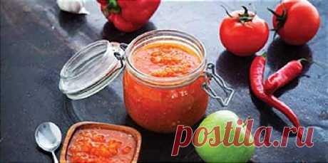 Полтавская приправа - Рецепты для Мультиварки