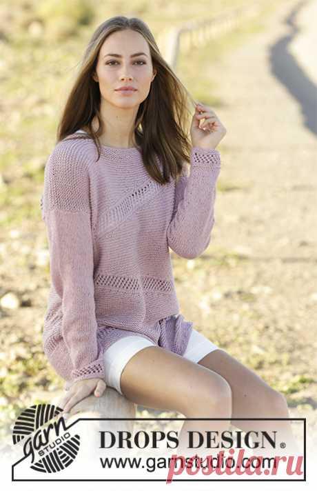 Пуловер Afternoon Stroll