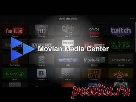 Movian на Андроид ТВ