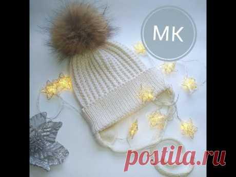 МК детская шапка спицами с завязками